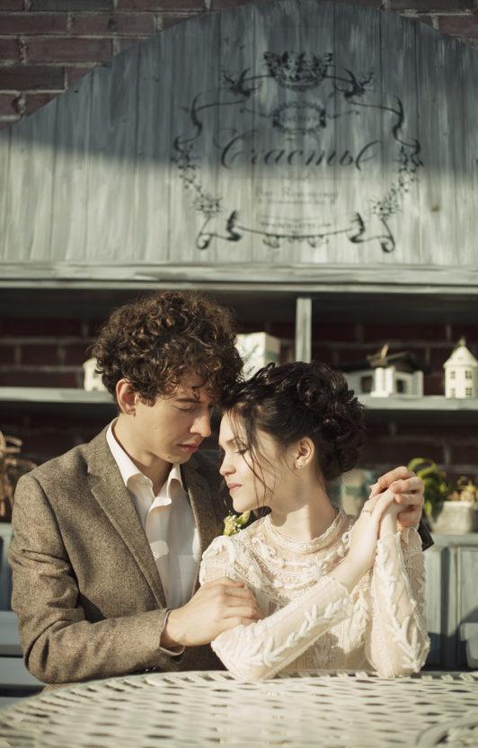 Albina and Mikhail